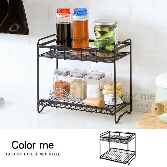 收納架 置物架 鐵藝雙層置物架 鐵藝噴漆 廚房 調料架  雙層落地架 櫥櫃【W027】color me