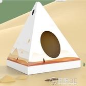 貓抓板小佩旅行屋貓抓板貓咪磨爪器貓貓爪板瓦楞紙貓窩磨爪貓咪玩具用品WD 電購3C