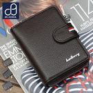 短夾 男用皮夾 皮革直式壓扣款卡片皮夾 89.HERRA-HL-9909