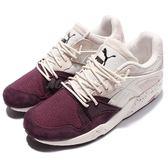 【六折特賣】Puma 復古慢跑鞋 Blaze Winter Tech 紫 米色 白 麂皮 男鞋 女鞋 運動鞋【PUMP306】36134103