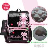 韓國小學女生女童孩書包1-34-6一六年級減負護超輕便兒童雙背包