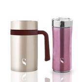 SWANZ 陶瓷保溫馬克杯 - 500ml(特惠兩件組)棕色(馬克杯)+粉紫(晶粹杯)