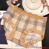 促銷特惠 密語私物夏季舒適薄款絲滑蕾絲邊中腰性感內褲女士純棉檔包臀三角