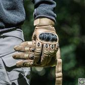 軍迷特種兵黑鷹戰術手套男全指防割格斗防身511作戰手套07a內手套 玩趣3C
