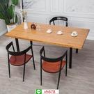 北歐金屬鐵藝餐桌椅組合 餐廳咖啡廳奶茶店辦公室家用長方形方桌【頁面價格是訂金價格】