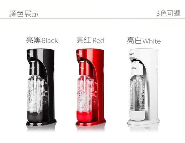 【港澳台地區免運】【美國氣泡水機】iSODA drinkmate 410系列 黑色/白色/紅色 (主機+寶特瓶+氣瓶)
