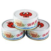 紅鷹牌海底雞鮮之味片狀 150g*3【愛買】