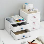 【Hyman】ABS優質雙層收納盒-可自由堆疊/桌面小物收納盒(3色)粉色