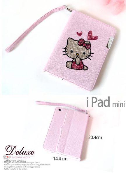 ☆Deluxe☆時尚玩美系~水晶Q版造型kity貓 i Pad mini專用保護套★粉色(限量版)