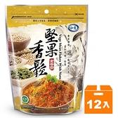 如意 堅果香鬆 200g (12入)/箱【康鄰超市】