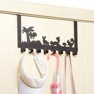 ✭米菈生活館✭【A34】鐵藝門背式掛鉤(8?) 衣服 褲子 門後 圍巾 包包 領帶 臥室 外套 懸掛 收納