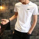 2018夏季男士短袖t恤青少年圓領半袖白體恤潮流男裝帥氣上衣純色 交換聖誕禮物