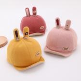 寶寶鴨舌帽秋季兒童帽子1-3歲2韓版秋冬天男童女童棒球帽嬰兒可愛
