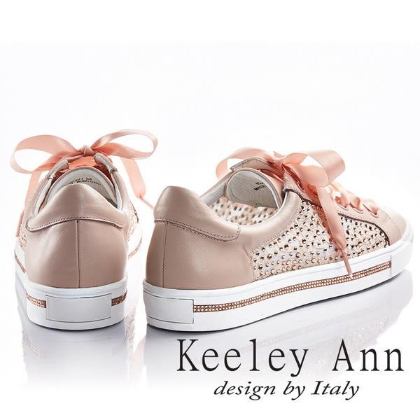 ★2018春夏★Keeley Ann可愛運動~唯美水鑽質感綁帶真皮軟墊休閒鞋(粉紅色) -Ann系列