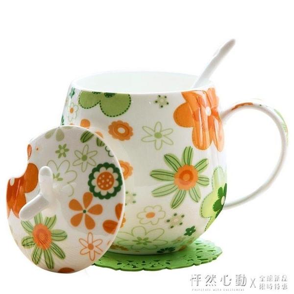 唐山產地骨瓷杯水杯家用帶蓋勺可愛女咖啡杯好看的馬克杯陶瓷杯子 怦然心動
