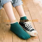 7雙裝 花邊襪子女短襪淺口可愛日系純棉短款蕾絲船襪夏季薄款【橘社小鎮】