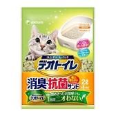 消臭大師一月間消臭抗菌貓砂2Lx8包/箱-箱購