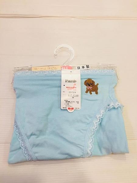 【京之物語】日本製Puccele可愛小狗天藍色女性舒適三角內褲(M/L)