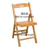 戶外釣魚小凳子矮凳可折疊小板凳靠背折疊椅子便攜式馬扎【步行者戶外生活館】