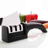 磨刀石磨刀神器磨刀器家用快速磨刀神器磨刀石棒磨菜刀廚房小工具【快速出貨八折下殺】