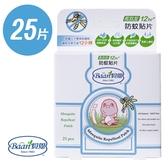 貝恩Baan 嬰兒防蚊貼片 25片/盒 8650 好娃娃