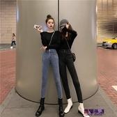 窄管褲 港味復古彈力牛仔褲女2019新款顯瘦高腰鉛筆小腳褲潮
