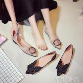 平底鞋 尖頭平底鞋女韓版百搭夏季新款鞋子瓢鞋女鞋單鞋溫柔鞋淑女鞋 唯伊時尚