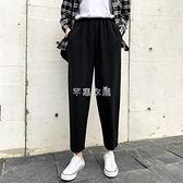 哈倫褲 寬松顯瘦純色九分蘿卜褲女年新款高腰垂感直筒奶奶褲 快速出貨