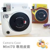 富士 MINI 70 可拆 兩件式 凸蓋 拍立得 相機包 皮套 背包 附背帶 白 棕