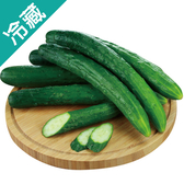 產銷履歷鮮採小黃瓜1包(300g±5%/包)【愛買冷藏】
