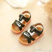2019新款夏季涼鞋小童軟底防滑學步鞋 男童沙灘鞋露趾耐磨鞋0-3歲 小宅女