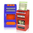 碎紙機存錢箱 乙入 藍色/紅色 存錢筒 ...