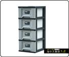 {{ 海中天休閒傢俱廣場 }} B-99  摩登時尚 抽屜整理櫃系列 HTB-40 四層櫃(附輪)
