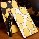 【雙十二】狂歡蘋果新ipad 保護套air1平板0殼mini2奢華   易貨居