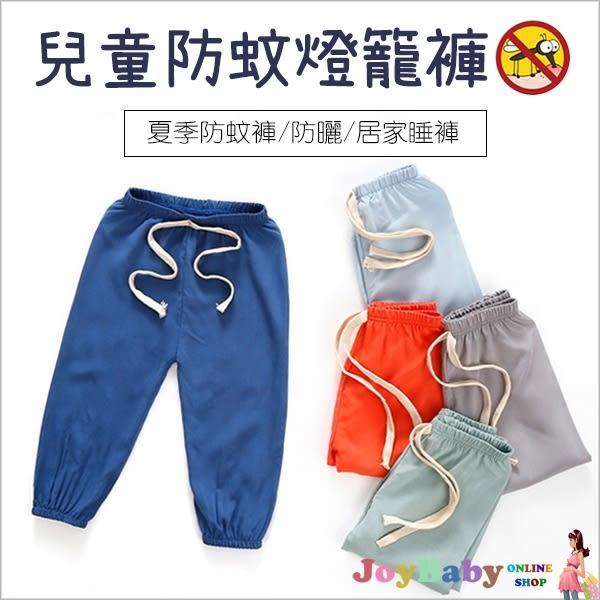 棉綢薄款兒童長褲 防蚊褲