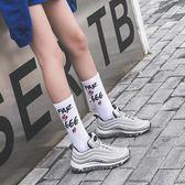 2件裝男女情侶襪個性滑板中筒襪原宿長襪子【不二雜貨】