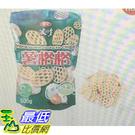 [COSCO代購 376] 促銷至10月22日 W117731 華元薯格格酸奶洋蔥口味 500公克 2入