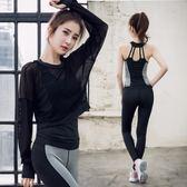 瑜伽服 運動套裝三件式跑步健身服 運動顯瘦上衣背心-小精靈