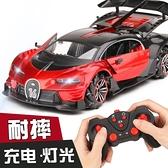 遙控汽車四驅無線遙控車高速賽車漂移迷你電動小汽車兒童玩具男孩【快速出貨】