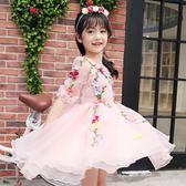 【雙十二】狂歡童裝女童夏裝連身裙2018新款小女孩公主裙夏季兒童洋氣蓬蓬紗裙子   易貨居