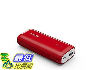 [106美國直購] Anker Astro E1 5200mAh Candy bar-Sized Ultra Compact Portable Charger Red 便攜式充電器