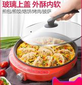 電餅鐺電餅檔家用單面多功能自動斷電小型迷你煎餃烙餅鍋   color shopYYP220v