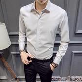 長袖襯衫長袖襯衫男韓版修身帥氣衣服白色男士秋裝上衣潮流正裝白襯衣男裝 店長推薦