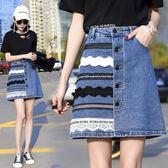 85折牛仔裙女半身裙夏裙子高腰a字裙包臀chic短裙開學季