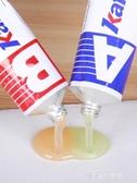 膠水卡夫特ab膠強力膠金屬膠水替代焊接黏貼鐵不銹鋼鋁合金黏合劑沾玻 【快速出貨】