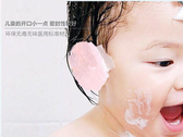 兒童盒裝防水耳套