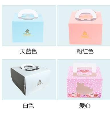 店長推薦六八十二6 81012寸烘焙蛋糕盒子定制 蛋糕包裝盒