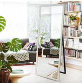 穿衣鏡全身臥室落地鏡立式客廳家用韓式現代簡約壁掛試衣鏡子 『名購居家』igo