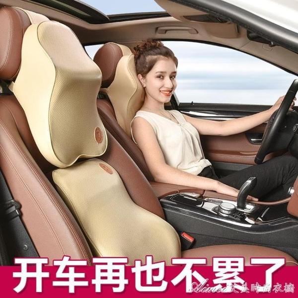 汽車頭枕車靠枕護頸枕車用頸枕一對枕頭車載記憶棉頸椎枕座椅腰靠 快速出貨YJT