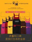 防水圍裙定制logo廚房做飯正韓時尚男女士成人防油污廣告印字【購物節限時優惠】